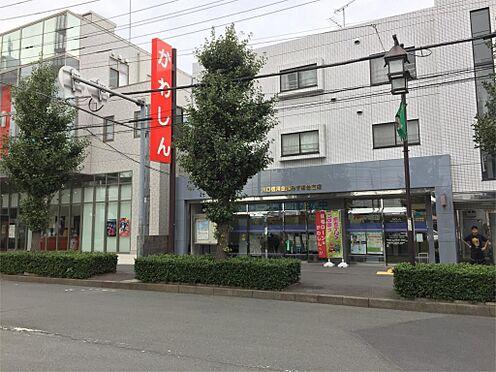 中古マンション-富士見市榎町 川口信用金庫 みずほ台支店(1175m)