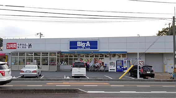 土地-さいたま市北区宮原町4丁目 Big-A さいたま別所町店(1580m)