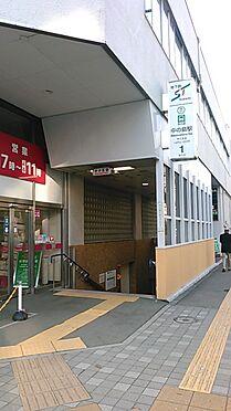 区分マンション-札幌市豊平区中の島一条7丁目 地下鉄南北線「中の島」駅1番出口より徒歩16分(約1220m)
