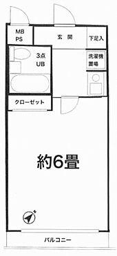 中古マンション-江戸川区平井6丁目 no-image