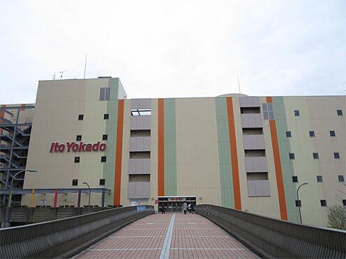中古マンション-八王子市下柚木3丁目 イトーヨーカドー 南大沢店(1045m)