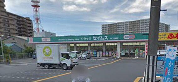 中古マンション-川口市領家3丁目 ドラッグセイムス川口元郷店(2096m)
