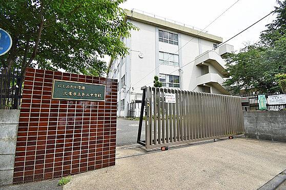 新築一戸建て-三鷹市井口4丁目 三鷹市立第二中学校