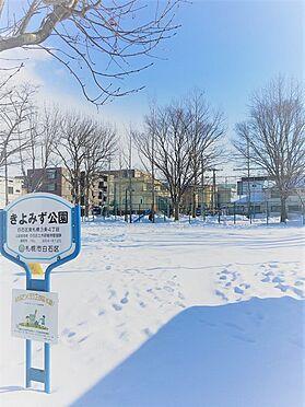 マンション(建物全部)-札幌市白石区東札幌三条4丁目 きよみず公園まで60m、きよみず公園