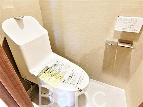 中古マンション-品川区中延4丁目 高機能システムトイレ