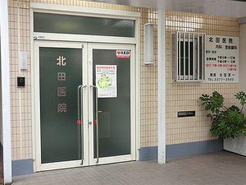 建物全部その他-渋谷区代々木4丁目 北田医院