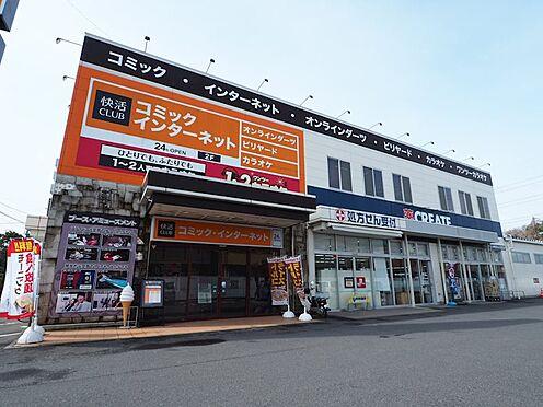 土地-船橋市夏見台3丁目 快活クラブまで200m