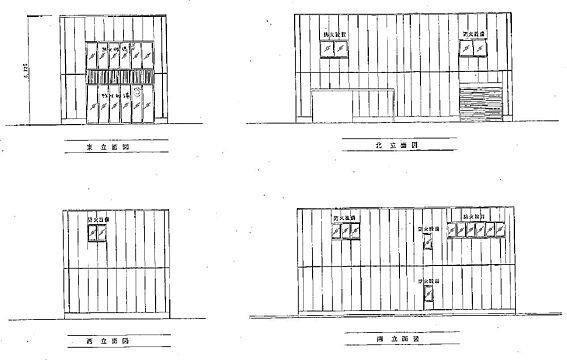 店舗(建物全部)-川崎市幸区南加瀬4丁目 立面図