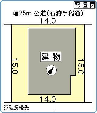 アパート-札幌市手稲区前田九条10丁目 間口14m、奥行15mの整形地