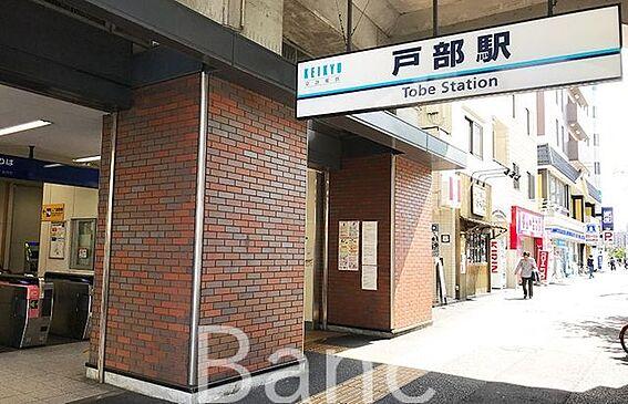 中古マンション-横浜市保土ケ谷区岩井町 戸部駅(京急 本線) 徒歩32分。 2520m