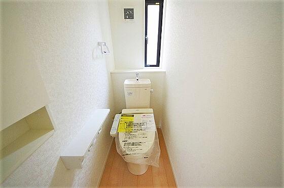 新築一戸建て-岩沼市二木1丁目 トイレ