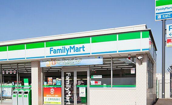 土地-名古屋市名東区極楽4丁目 ファミリーマート名東極楽店まで徒歩約6分(約400m)