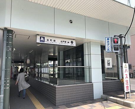 アパート-大阪市平野区喜連東2丁目 外観