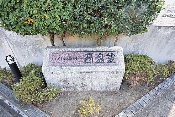 中古マンション-塩竈市花立町 その他