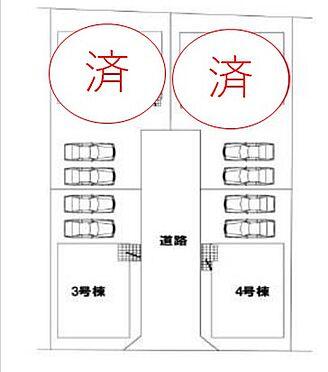 新築一戸建て-東海市名和町新屋敷 最新の販売状況はお問い合わせ下さい!
