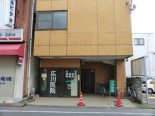 アパート-中野区江古田2丁目 周辺環境:広川医院