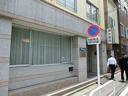 中古マンション-千代田区六番町 周辺環境:清水医院