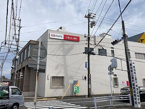 マンション(建物全部)-瀬戸市東安戸町 三菱UFJ銀行瀬戸支店