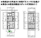 新築ゲストハウスプラン間取り図。新築ゲストハウス土地込み価格¥58、800、000
