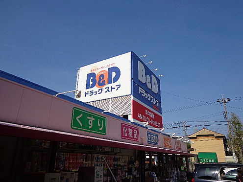 中古マンション-名古屋市名東区名東本町 B&Dドラッグストア一社店まで967m 徒歩13分