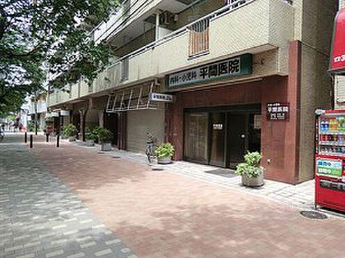 マンション(建物全部)-練馬区豊玉北4丁目 平間医院