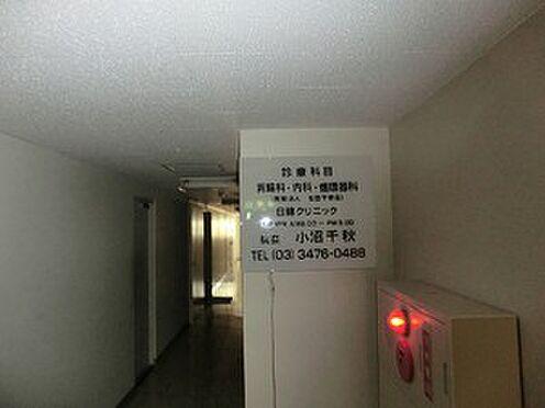 マンション(建物一部)-渋谷区桜丘町 日健クリニック