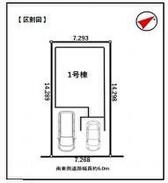 新築一戸建て-豊田市畝部東町川田 車並列2台駐車可能、接道約7.2mと駐車が苦手な方にもおススメです