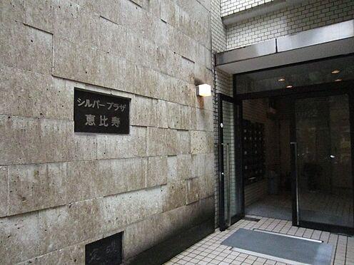 マンション(建物一部)-渋谷区恵比寿1丁目 居間
