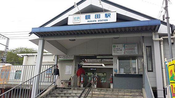 マンション(建物一部)-東大阪市立花町 その他