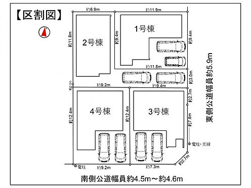 新築一戸建て-豊田市永覚新町1丁目 区割図