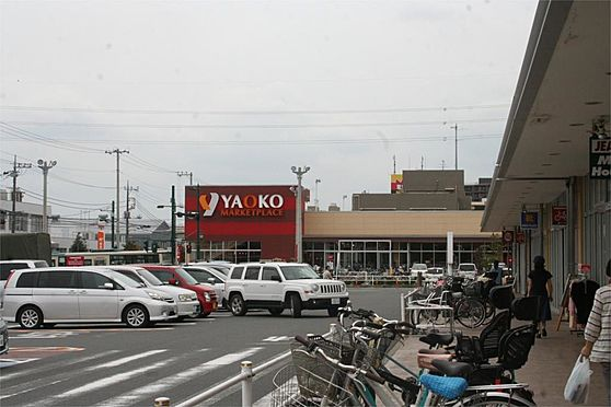 中古マンション-新座市野火止5丁目 ヤオコー新座店(1508m)
