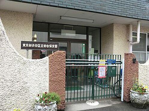 アパート-渋谷区初台1丁目 初台保育園