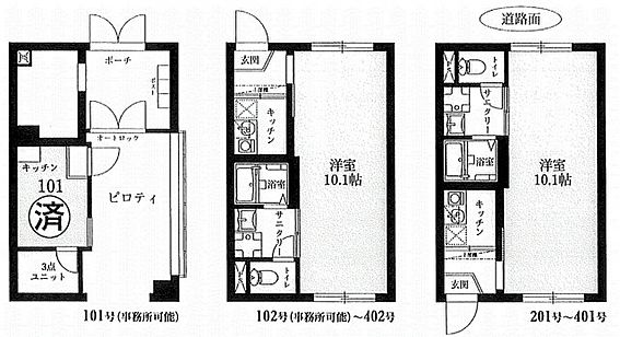 マンション(建物全部)-台東区清川2丁目 間取り