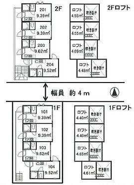 アパート-中野区野方4丁目 その他