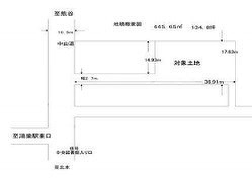 土地-鴻巣市本宮町 区画図