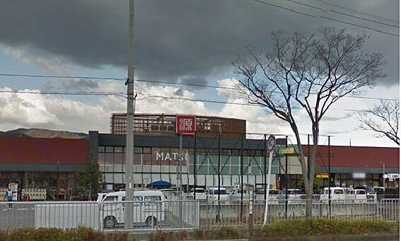 中古一戸建て-和歌山市田屋 【スーパー】(株)松源 和歌山インター店まで580m