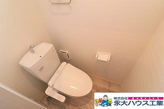 新築一戸建て-仙台市若林区種次字竹野花 トイレ