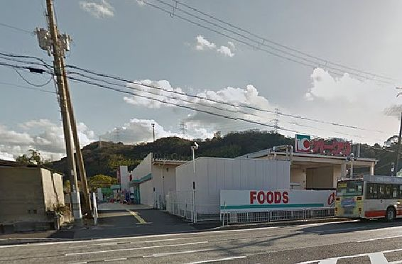 アパート-和歌山市紀三井寺 スーパーオークワ紀三井寺店まで1036m
