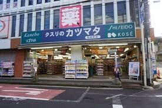 区分マンション-横浜市保土ケ谷区和田2丁目 カツマタ和田町店 徒歩6分。 430m