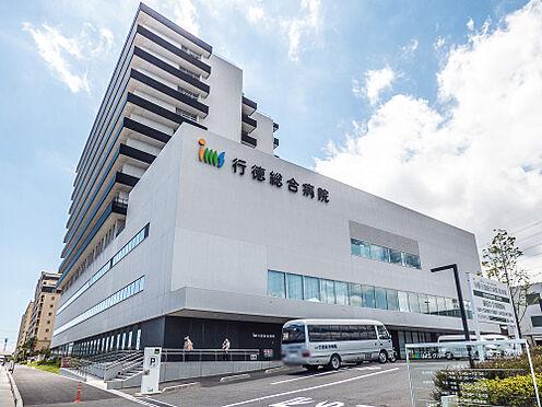 マンション(建物一部)-市川市宝2丁目 行徳総合病院(1030m)