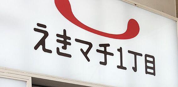 アパート-福岡市博多区吉塚1丁目 えきマチ1丁目吉塚まで約734m