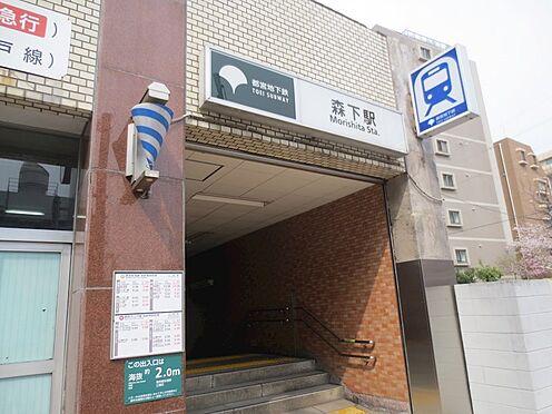 中古マンション-江東区新大橋3丁目 地下鉄森下駅徒歩1分