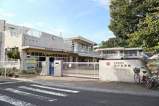 中古マンション-名古屋市緑区鳴子町2丁目 鳴子幼稚園 200m