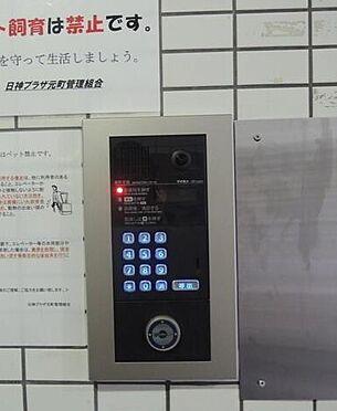 マンション(建物一部)-横浜市中区山下町 設備