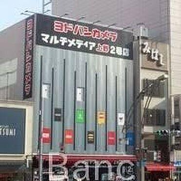 中古マンション-文京区湯島4丁目 ヨドバシカメラマルチメディア上野2号店 徒歩13分。 980m