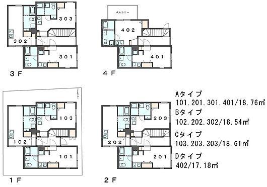 マンション(建物全部)-大田区西糀谷1丁目 全11戸のワンルームの新築マンションです。10月末に完成予定です。