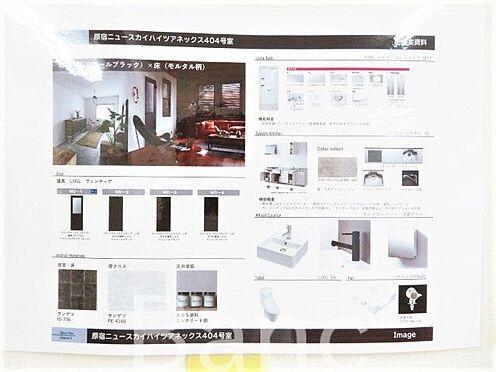 中古マンション-渋谷区千駄ヶ谷3丁目 参考プラン。