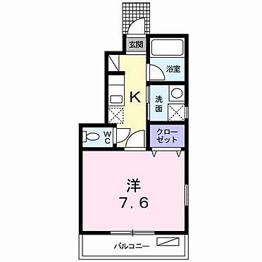 アパート-昭島市緑町3丁目 101号室