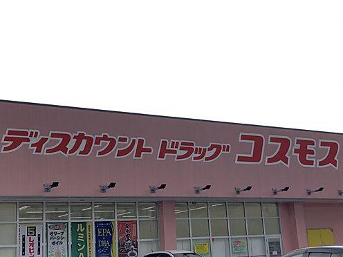 新築一戸建て-福岡市南区西長住3丁目 ディスカウントドラッグコスモス桧原店まで667m