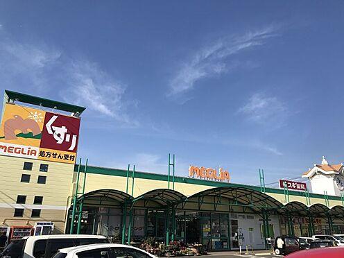 中古マンション-豊田市小坂町1丁目 メグリア朝日町店まで徒歩約10分(約788m)